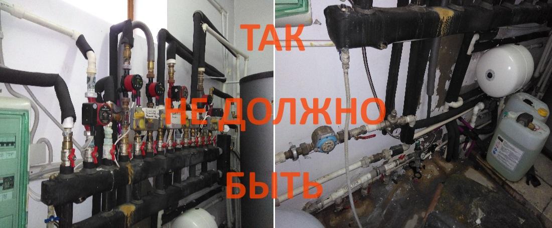 Ремонт котельной и реконструкция