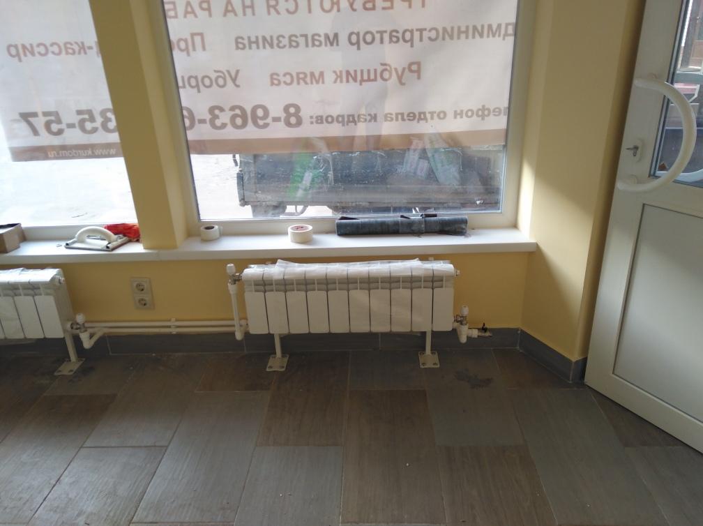 Otoplenie_polipropilenovymi_trubami_1,4