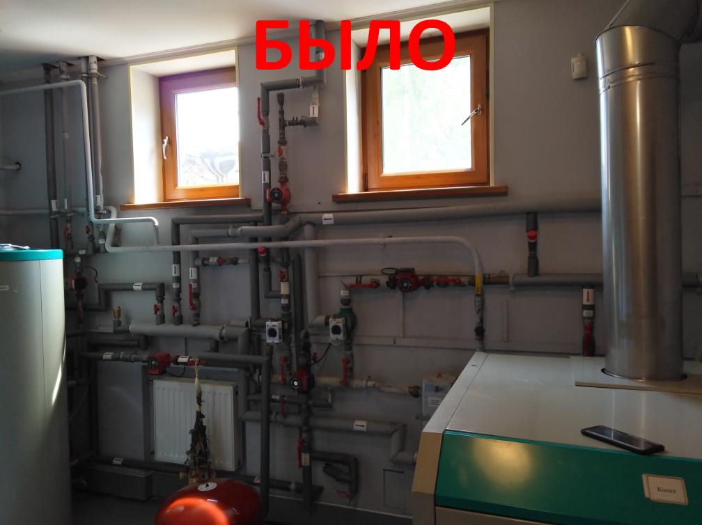 rekonstrukciya_kotelnoj_na_100_kVt_1